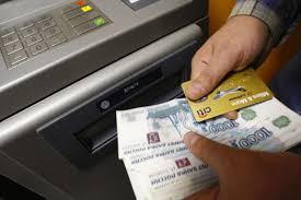 ерный список заемщиков банков