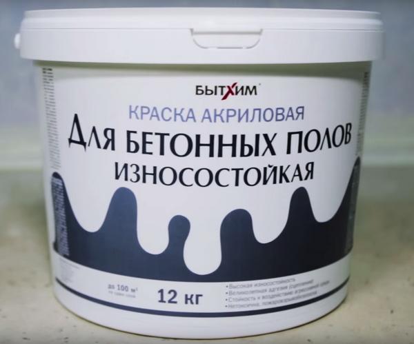 Преимущества напольной краски