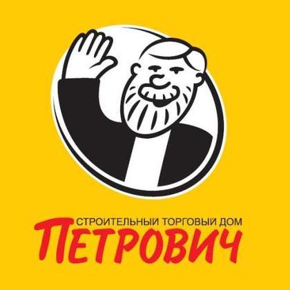 Петрович - стройматериалы