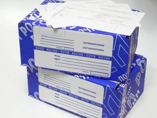 Отслеживание почтовых отправлений — найдите лучший способ для мониторинга заказов
